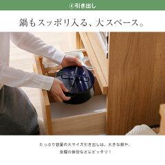 食器棚完成品キッチン収納60cmキッチンボードカップボードレンジ台引き戸スライド引き出しスライドレール可動棚キッチン収納国産日本製開梱設置無料