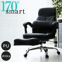 オフィスチェア オフィス チェア オフィスチェアー フットレスト&クッション付 パソコンチェア パソコンチェアー ワークチェア PU メッシュ チェアー 椅子 いす イス
