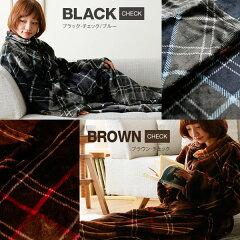 【着る毛布グルーニー】着る毛布groony静電気を防ぐ着るブランケット着る毛布毛布レディースメンズガウンgroony送料込み送料無料パジャマ