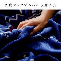 着る毛布グルーニープレミアム限定カラー静電気を防ぐマイクロファイバー毛布着るブランケット毛布レディースメンズフリースガウンgroonypremium送料込み送料無料パジャマ