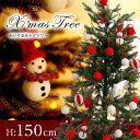 クリスマスツリー 150cm トイツリー おもちゃツリー ぬいぐるみ 手作り ハンドメイド