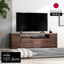 [全品クーポンで10%OFF!7/14 20:00〜7/16 23:59] テレビ台 テレビボード ローボード