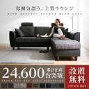 [クーポンで2400円OFF 9/23 18:00〜9/26 0:5