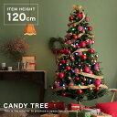 クリスマスツリー 120cm LEDライト クリスマス イル...
