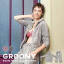 [クーポンで全品10%OFF! 9/15 18:00〜9/19 0:59] 着る毛布 グルーニー 着る毛布groony