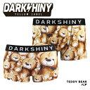 【DARK SHINY】【ペア】TEDDY BEAR / テディベア ダークシャイニー イエローラベル メンズ レディース ボクサーパンツ【ポイント5倍】【メール便送料無料】【父の日 ギフト】