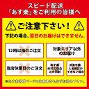 【UNDERXCORE】angelababy / アンダースコア メンズ ボクサーパンツ【メール便送料無料】【バレンタイン ギフト】