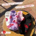 レディース キスマーク くるぶし丈 ソックス / 靴下【4color】【TD】【メール便選択で送料無料】
