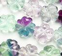 天然石ビーズ マルチカラー フローライトAAA 四つ葉のクローバー 18×18×8  1粒売り/バラ売り