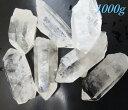 【宅急便送料無料】 水晶ポイント ブラジル (大) 1000g  7本前後