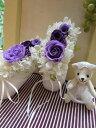 【プリザーブドフラワー】ギフト トウシューズ 紫【バレエ発表会】バレエシューズ お祝い お誕生日 女の子  くま