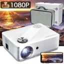 【10倍ポイント】プロジェクター 小型 1080PフルHD 4K LED スマホ 5GWiFi 1920×1080P解像度 ±50自動台形補正 9500ルーメン 300インチ大..