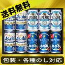 【お中元 御中元】【送料無料】プリン体ゼロ・糖質ゼ