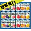 【お歳暮 ジュース】【送料無料】カゴメ フルーツジュースギフト ギフトセット FB-20W【FB2