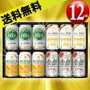 【送料無料】ノンアルコールビール ギフトセット NON-20【レビュー書いてクーポン キャンペーン】