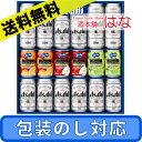 【お歳暮 ビール ジュース】アサヒ スーパードライ ファミリーセット ギフトセット FS-4N【
