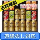 【お歳暮 ビール ジュース】【送料無料】サッポロ エビス ファミリーセット ギフトセット Y