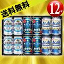 【送料無料】プリン体ゼロ・糖質ゼロ ビール ギフトセ