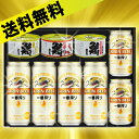 【お中元 御中元】【送料無料】酒本舗はなオリジナル 一番搾り...