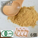 無農薬 有機栽培 有機JAS認定 きぼうの食べる米ぬか 60...