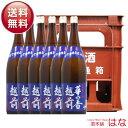 【P箱で発送いたします】華の香越前 1.8L プラケース販売(1.8L×6本)【送料無料】<日本酒 辛口 父の日 ギフト プレゼント Gift 贈答品 お酒 日本酒 一升瓶>