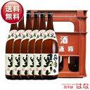 【P箱で発送いたします】名城 兵庫男山 1.8L プラケース販売(1.8L×6本)【送料無料】【同梱不可】<日本酒 辛口 一升瓶>