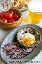 米粉と豆乳のホワイトルウ 1kg − 日本糧食