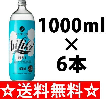 【送料無料】アサヒ ハイリキ プレーン 瓶 1L...の商品画像