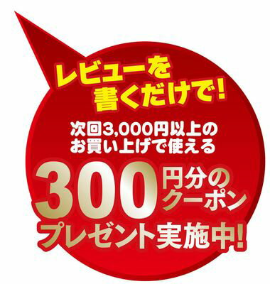 【銀嶺立山】立山梅酒 720ml【レビュー書い...の紹介画像3