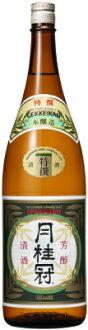 [情人節][日本清酒酒]桂冠特輯1。8L[清酒][05P06Aug16]