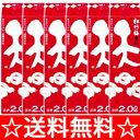 【お中元 ギフト】【送料無料】松竹梅 天(てん)パック 2L×6本(1ケース)【2ケースまで同梱可能】【清酒】