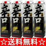 【】小山本家酒造 無冠盃 辛口パック 3L×4本(1ケース)【2ケースまで同梱可】【HLSDU】【05P01Mar15】