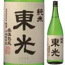 東光 純米 1.8L【清酒】<日本酒 ギフト プレゼント G...