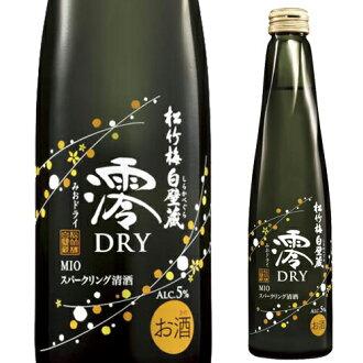 Shochikubai 宇達電通幹閃閃發光 300 毫升 < 緣故禮品禮盒酒葡萄酒 >