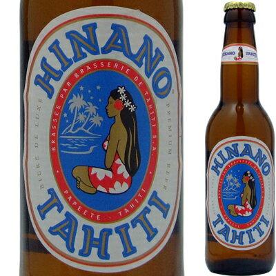 【タヒチビール】ヒナノビール 瓶330ml<輸入ビール 瓶ビール ギフト プレゼント Gift お酒 酒>