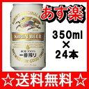 ホワイト キリンビール