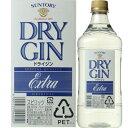 サントリー ドライジン エキストラ キングサイズ 1.8L<ギフト プレゼント Gift お酒>