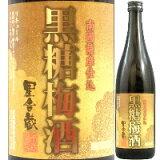 梅酒沙星梅酒720毫升无添加糖[星舎無添加 黒糖梅酒 720ml【HLSDU】【05P01Mar15】]