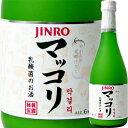 JINRO(ジンロ) マッコリ 瓶 375ml【韓国焼酎でおなじみの眞露から登場】<ギフト プレゼント Gift お酒>