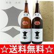 【灘の銘酒】【進物用に】【送料無料】剣菱 上撰 1.8L×2本 箱入り【05P06Aug16】<日本酒 ギフト プレゼント Gift 贈答品 贈答品 結婚祝い 内祝い お酒 酒 一升瓶>