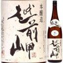 【田辺酒造の看板酒】越前岬 蔵出し本醸造 1.8L【清酒】<...