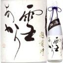 【キレの良い辛口酒】越前岬 特撰 雪あかり 1.8L【お中元 御中元】【RCPmara1207】