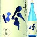 華明り 吟醸酒 「吟」 1.8L