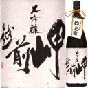 【味わい深い味吟醸】越前岬 大吟醸 1.8L*【清酒】<日本酒 ギフト プレゼント Gift 贈答品 お酒 日本酒 一升瓶>