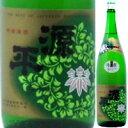 【バレンタイン】【日本酒 お酒】【名水の里奥越前が生んだ銘酒】源平 特撰 1.8L【清酒】【05P06Aug16】