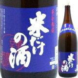 華の香越前 米だけの酒 1.8L【HLSDU】【05P08Feb15】