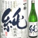 一乃谷 純米酒 純 1.8L
