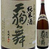 天狗舞 山廃仕込純米酒 1.8L【北陸新幹線】【P27Mar15】