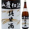 菊姫 山廃純米酒 1.8L【父の日】【532P15May16】
