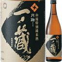 【環境保全米を100%使用】一ノ蔵 山廃特別純米酒 円融 720ml